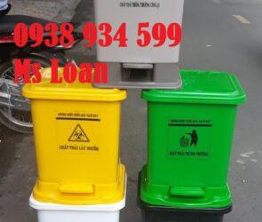 Thùng rác y tế đạp chân 15-20 lít